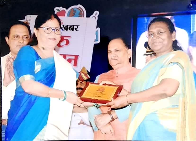 Our principal Dr.Maya Kumar was Awaded by -Governor of jharkhand Draupadi Murmu